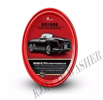 k602 High quality royal crystal black coating Wax car car polishing coating paste wax car wax