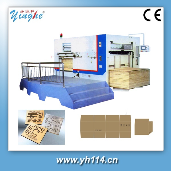 Guangzhou best price manual jigsaw puzzle die cutting machine