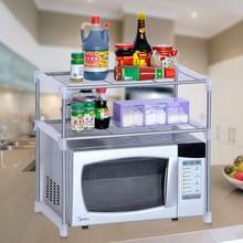 Promotion ikea accessoires de cuisine acheter des ikea accessoires de cuisin - Ikea cuisine accessoires ...