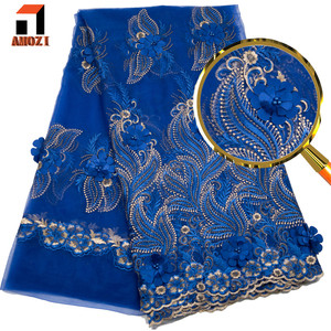 2018 Royal Blue French Nigerian Laces Fabrics High Quality Tulle African Laces Fabric Wedding African French 3D Tulle Lace