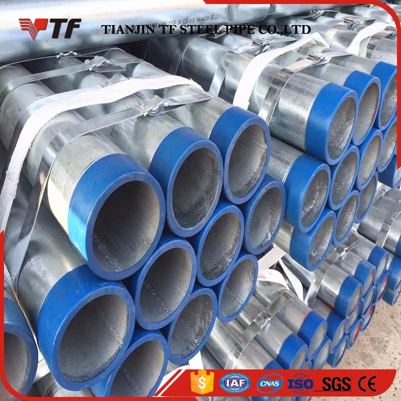 China product Low price galvanized steel geothermal pipe