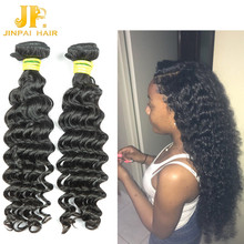 JP Hair No Split Wholesale Virgin Indian Deep Curly Hair,Top Grade Indian Hair Extension