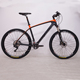 Fashion Modern Trek Bicycles Carbon Fiber Mountain Bike