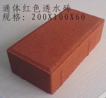 Восьмиугольная дешевые водопроницаемые кирпич асфальтоукладчик <span style=