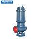 Submersible Centrifugal pump in Big Capacity Vertical Water Pump from Purity
