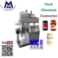 MIC-50L Vanilla jam making machine