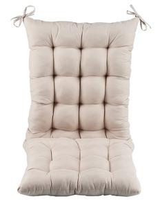 Beach Lounge Chair Cushion Supplieranufacturers At Alibaba