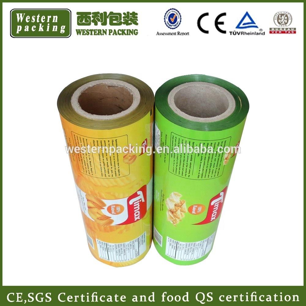 Ламинированные пленка для упаковки в саше Гуанчжоу