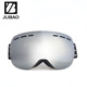 Guangzhou eyewear factory Outdoor used snowboards top brand ski goggles