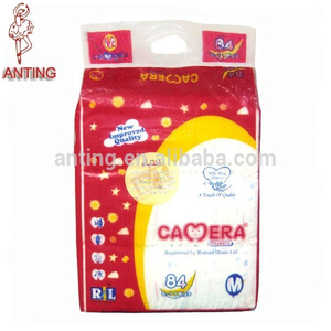 Chinese Free Samples Disposable Alva Baby Cloth Diapers