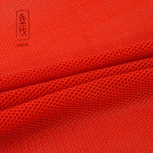 Plain dyed microfiber spandex super stretch mesh fabric for garment