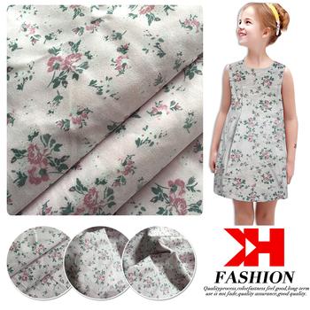 Ethiopian Cotton Fabric