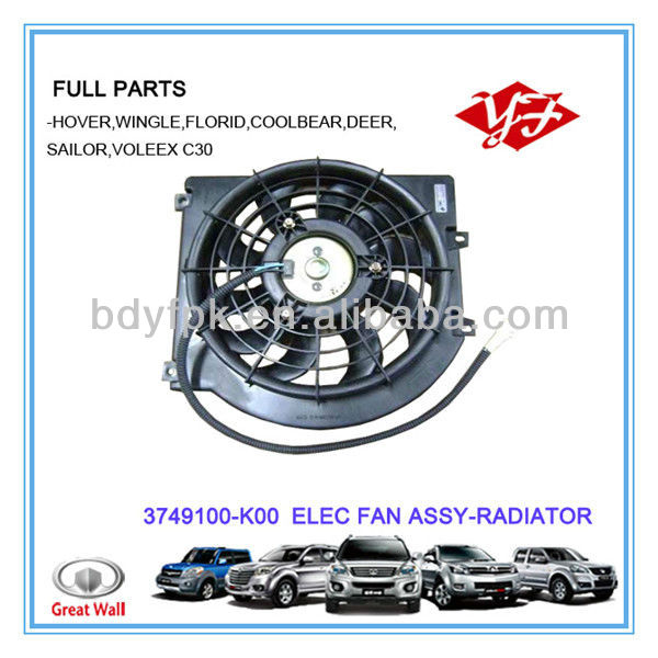 3749100-K00 for Great Wall Hover Radiator Electric Fan