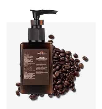 Natural Coffee Daily Scrub facial cleanser for men