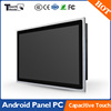 IP66 21.5' Wide 5 Wire Resistive Touch Screen Industrial Android Panel PC RK3188 Quad-core Aluminum Alloy Enclosure(Sliver)