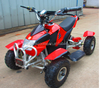 hot cheap 500W Electric ATV for kids