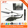 Wholesale 3.5ch rc plane remote control rc battle plane with gyroscope