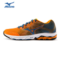 MIZUNO Men WAVE ELEVATION Mesh Breathable Light Weight Cushioning Jogging Running Shoes Sneakers Sport Shoes J1GR141701