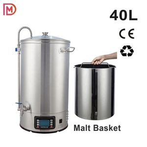 40L homebrew machine /30L beer mash tun/ Guten all in one brewing system microbrewery / german beer