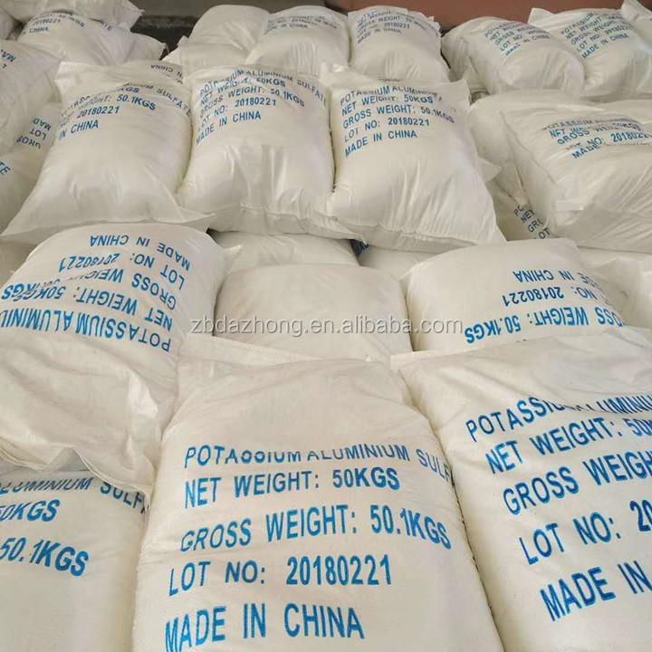 KAL(SO4)2 12H2O non ferric  Aluminium Potassium Sulfate Potassium Alum Lump powder