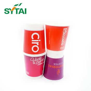 Double Wall Hot Drink 10oz Paper Cups