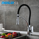 Wholesale Brass Pre-rinse Deck Mounted Kitchen Faucet