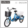 MOTORLIFE/OEM brand EN15194 36v 250w 3 wheel electric bicycle, cargo electric three wheeler