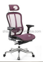 Modern antique style comfortable office revolving ergonomic chairs with good quality