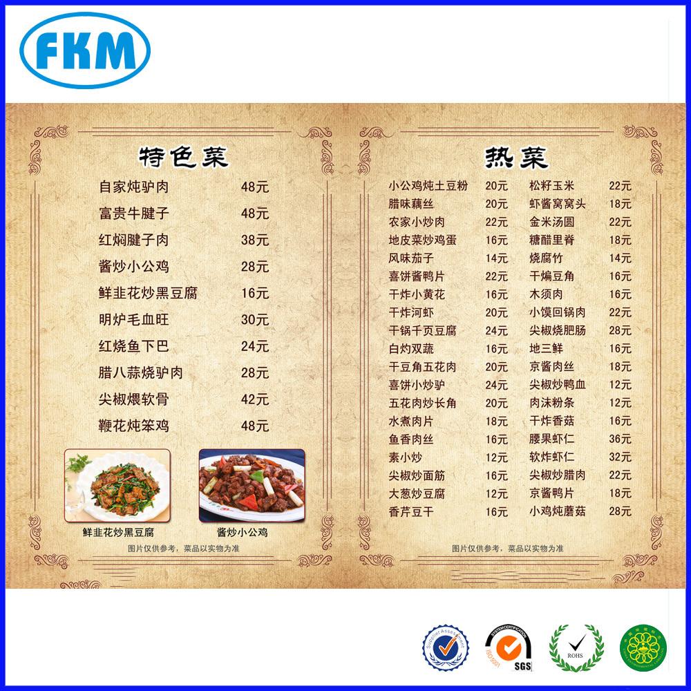 menus online