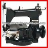 Industrial thick-cloth Sewing Machine straw hat sewing machine