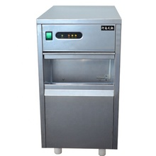 Mini Fridge Ice Maker Mini Fridge Ice Maker Suppliers And
