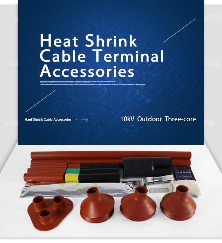High voltage LDDQ 3 core outdoor insulation cable heat shrink termination