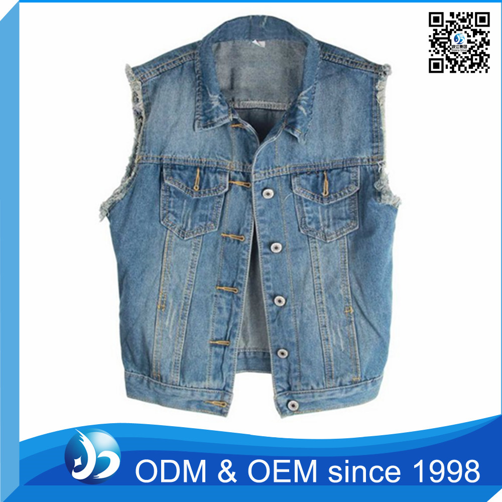 China Denim Jacket Without Sleeve, China Denim Jacket Without ...