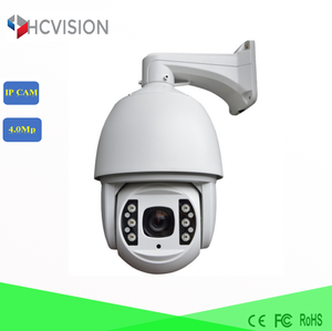 hd 5 megapixel ptz 27x optical zoom ip camera support mobile phone controller smartphone app cctv video camera