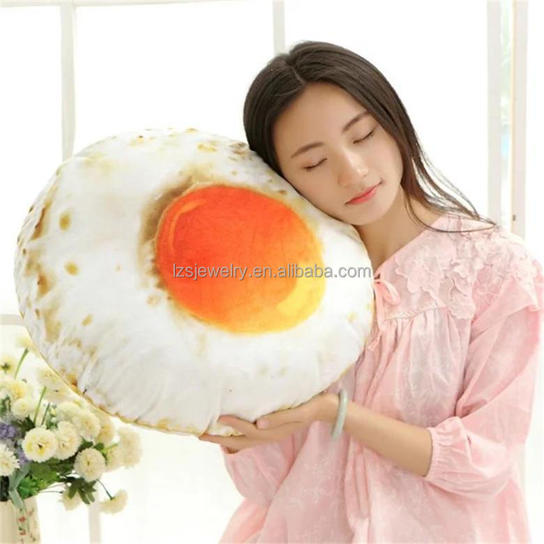 Special Stylish Fried Egg Shaped Cushion Cute Pillow Bolster Pillow