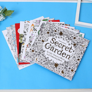 China Cheap Version 24p Saddle Stitching Secret Garden Lost Ocean Adult Coloring Books
