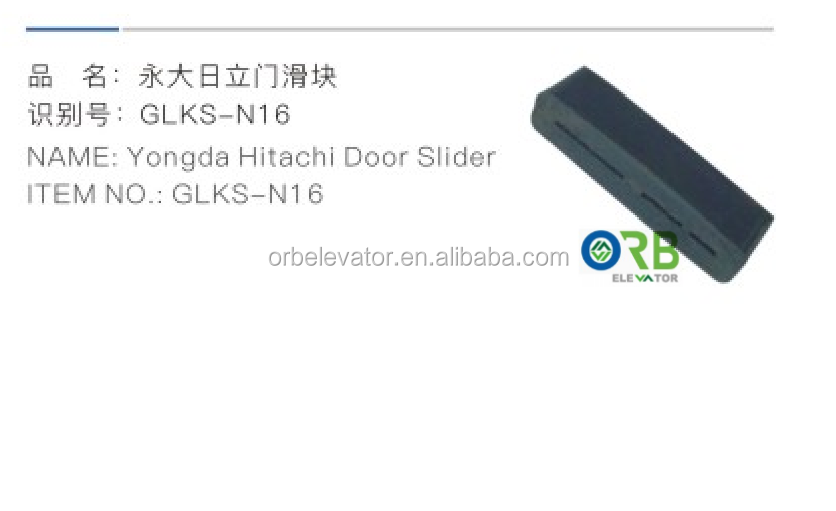 Yongda Hitachi elevator door slider