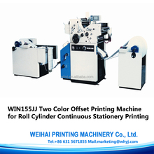 WIN155JJ 2 color roll to roll thermal paper offset printing machine