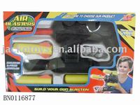 SOFT BULLET GUN,POP-GUN,AIR PISTOL