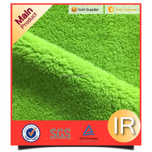 150cm width polyester 8mm pile height 290gsm fleece fabric sheep thermal