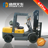 4t machinery forklift gas generator the truck hinge seat
