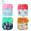 Happy flute one size fit all reusable washable pocket cloth baby diaper bulk