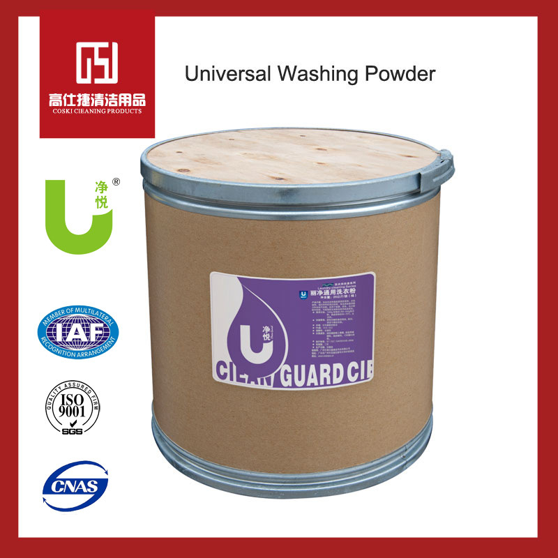 Wholesale Price Industrial Powder Laundry Detergent