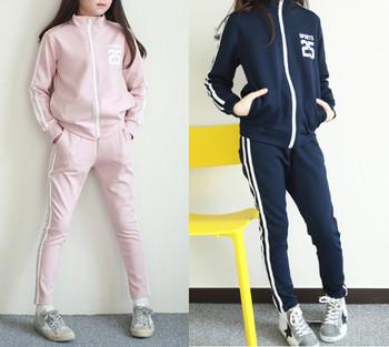 78b59bc2 Новые горячие Исламская спортивная одежда шорты для мальчиков Одежда для девочек  спортивный костюм