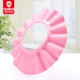 Baby Shower Cap With Ear Comfortable Adjustable Soft Waterproof Shampoo Shower Bathing Hat For Baby Kids Toddler Children