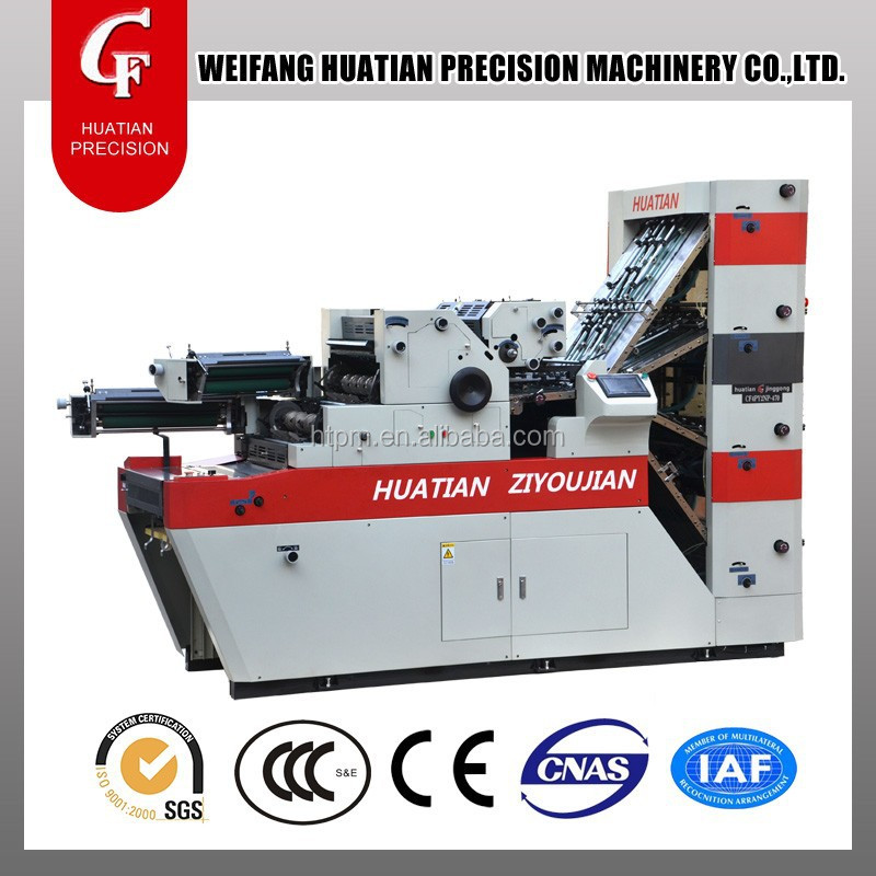 comerical offset printing machine