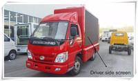 New design propaganda van vehicle with CE certificate