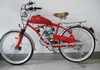 gasoline engine bicycle with beach cruiser style petrol moto bike
