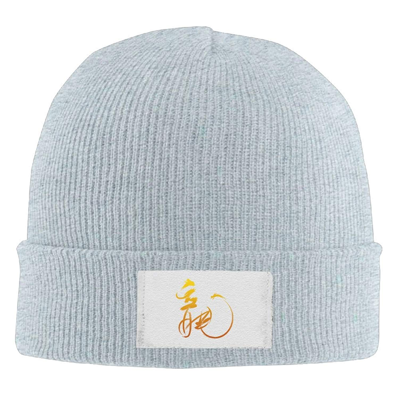 66aae80939932 Get Quotations · MO0 Caps Kanji Dragon Women and Men Knitting Skull Hat