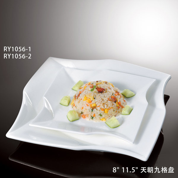 China chaozhou supplier hotel restaurant wedding banquet white coupe custom dinner plate